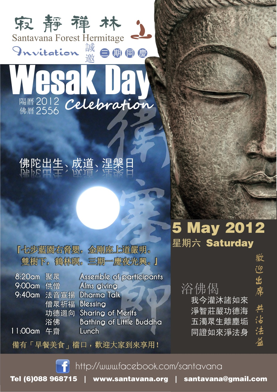 2556佛陀日慶典 Wesak Day Celebration