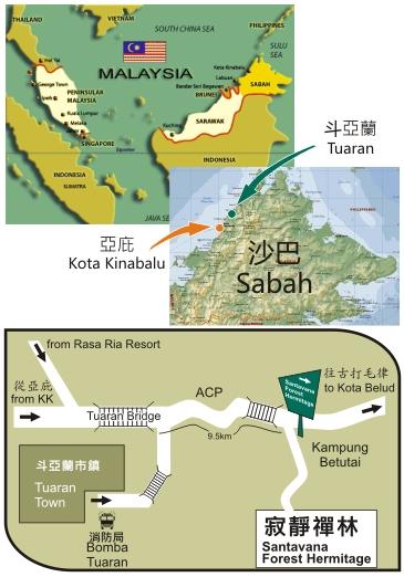 馬來西亞寂靜禪林
