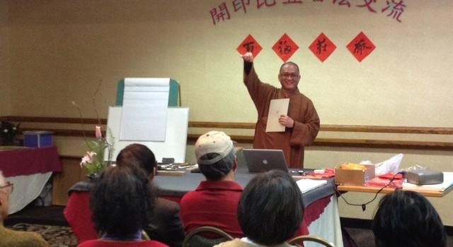 開印比丘美國加州聖地牙哥活動報導