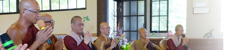 文藝組活動 (5月31日更新)茶藝、烹飪、花藝
