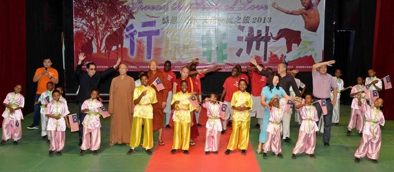 20130908 於沙巴基金局進行的「行願非洲感恩關懷、文化交流」結束一幕。