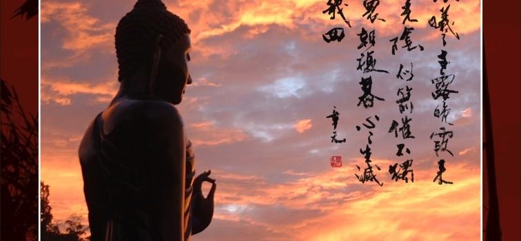 2006年寂靜禪林日曆