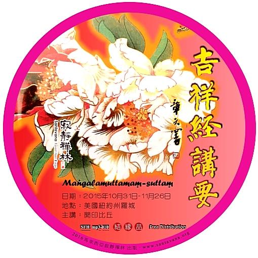 jixiangcd