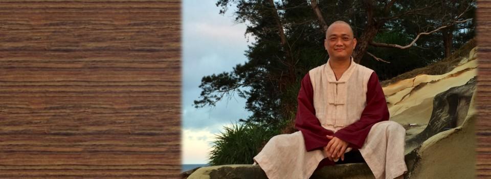 契理契機又正念正知的佛教禪修 / 開印