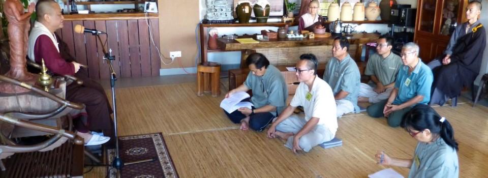 2016年內部禪修培訓課程(二)
