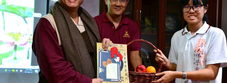 20170216馬來西亞大學佛學會演講