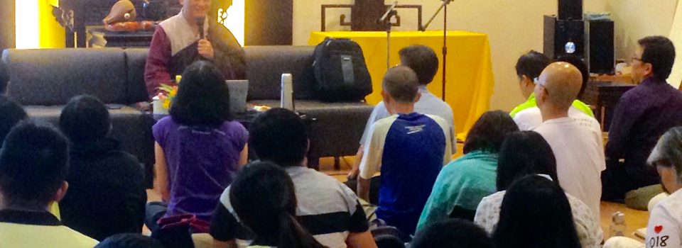 2月20日(一)於馬來西亞 雪蘭莪州 蒲種正信佛友會 主講「談『已了義』與『未了義』 」
