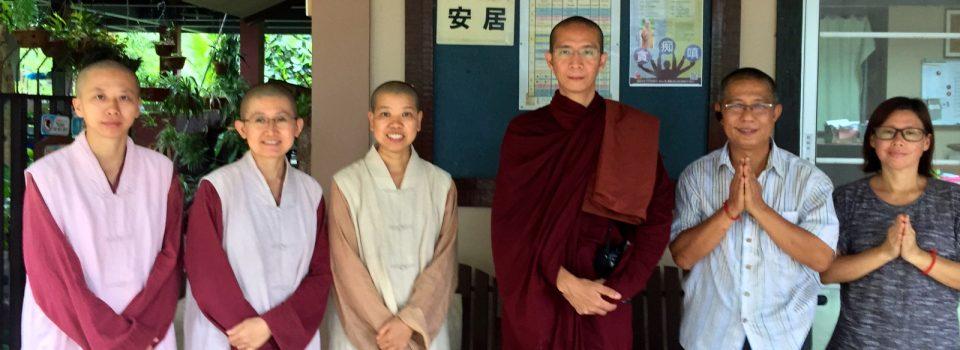 緬甸Sumana 比丘到訪