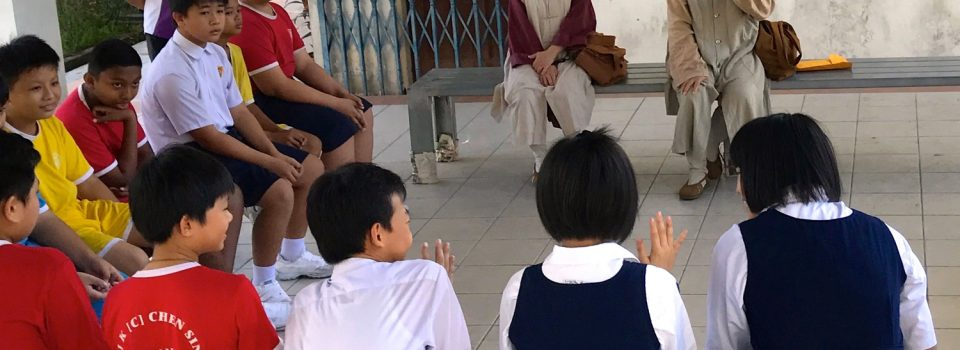 20170822為振新小學六年級學生打氣祝福