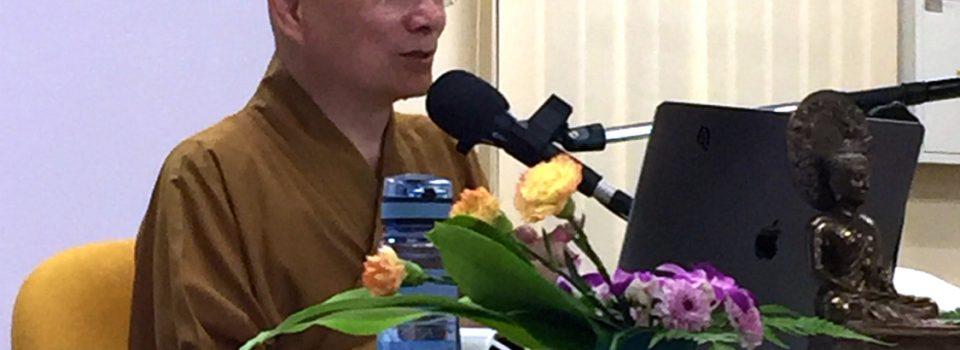 20170809惠敏長老開示《四念處經》與「唯識觀」