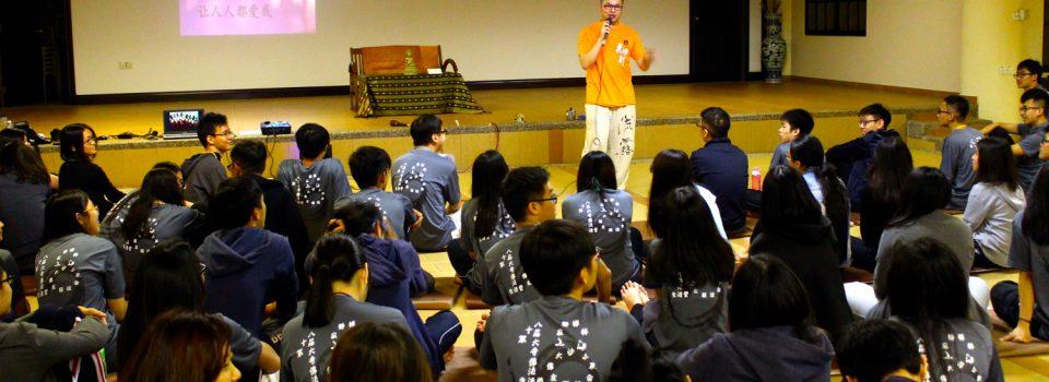 呂慶佳學長分享副題課程「讓人人都愛我」和「自我探索」