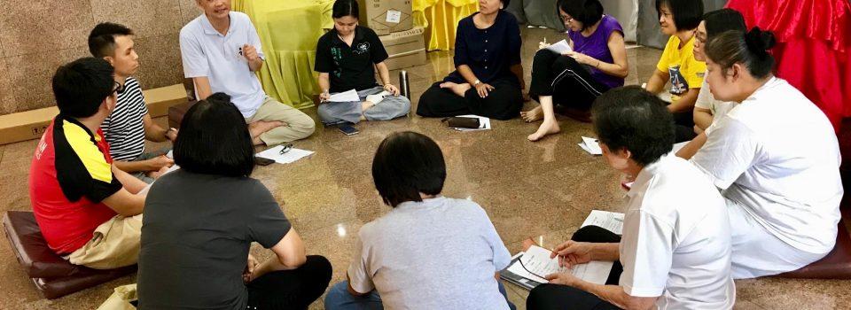 2017年「正見增上」研習營於增江金山寺