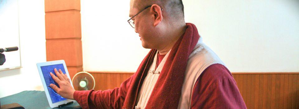 寂靜禪林20週年慶暨全國巡迴弘法推介禮