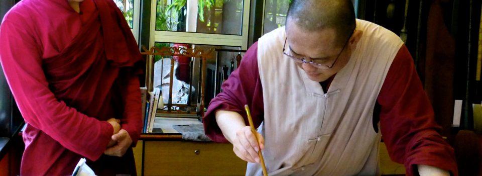 2018年6月19日,來自不丹的Choten Dorji法師再度來訪。