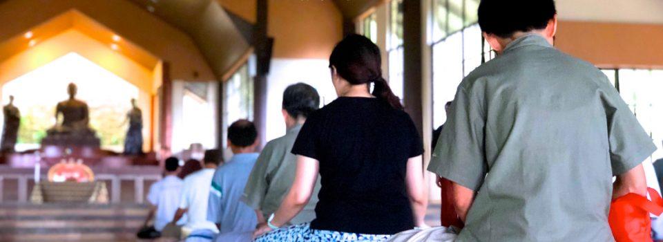 方丈開印阿闍梨:佛教的禪修(20181115修訂) 最新版!