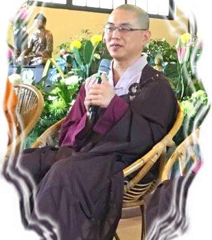 佛陀日慶典方丈開示「佛陀的十號之一:調御丈夫」