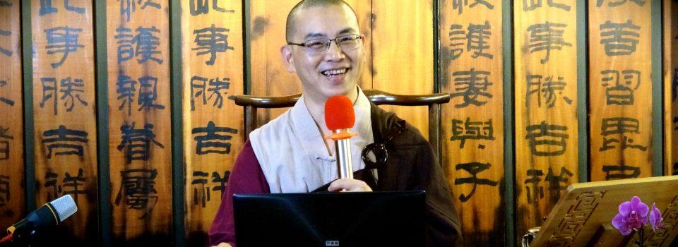 《瑜伽師地論》聲聞地佛法