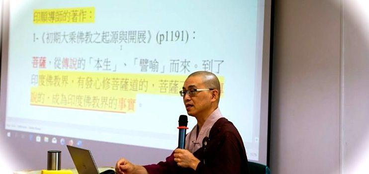 《般若經》研習營於新加坡大悲佛教中心