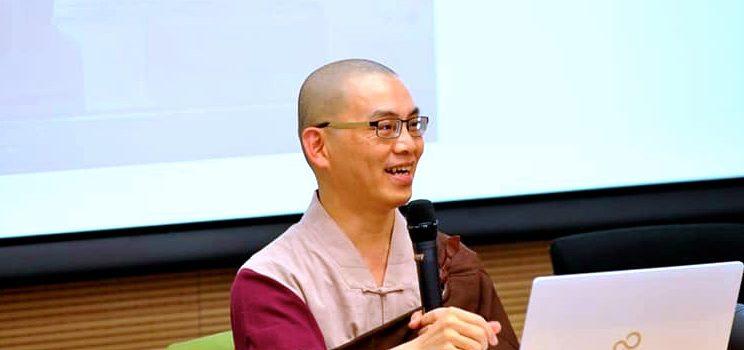 方丈行程:2019年7月香港弘法行「與般若相應的菩薩道」