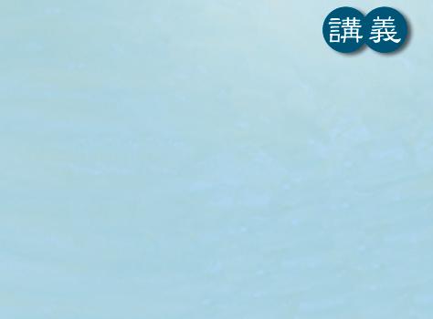 修學佛法的綱要──四預流支講義(電子書)