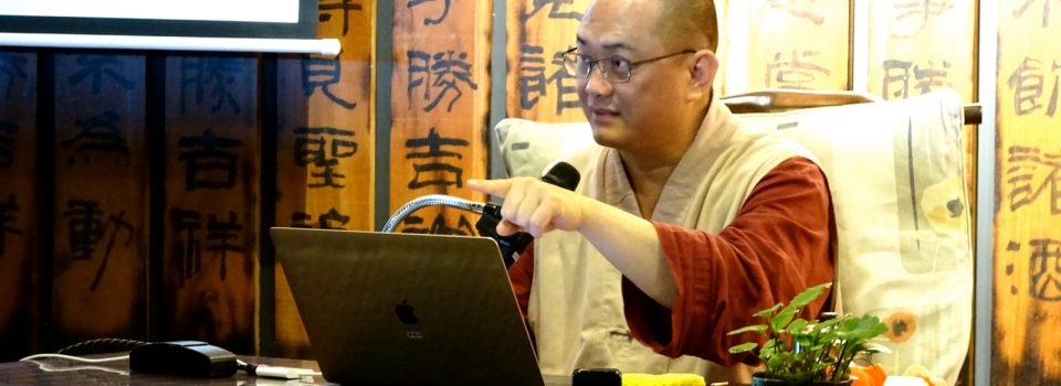 漢巴原典的師資培訓課- – 巴利文法