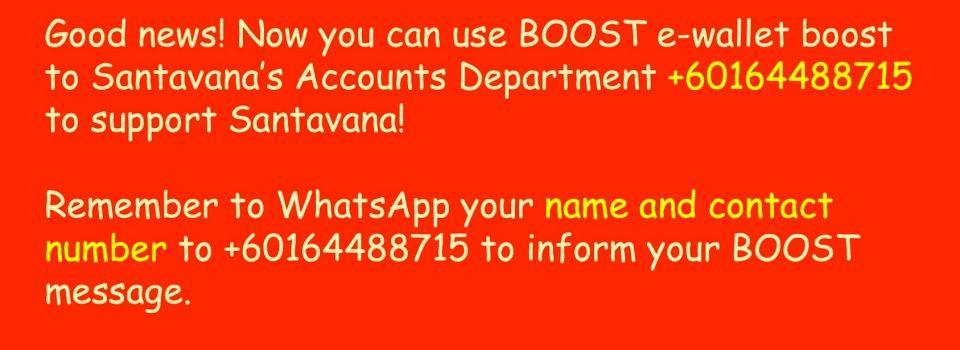 BOOST +60164488715