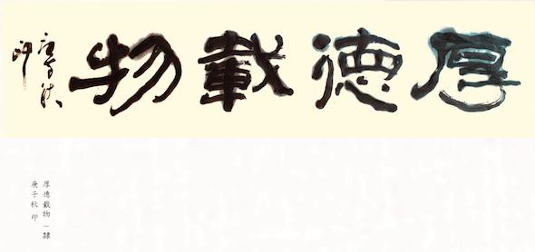 「歲月靜好」書法集-寂靜禪林書法電子書2021/01